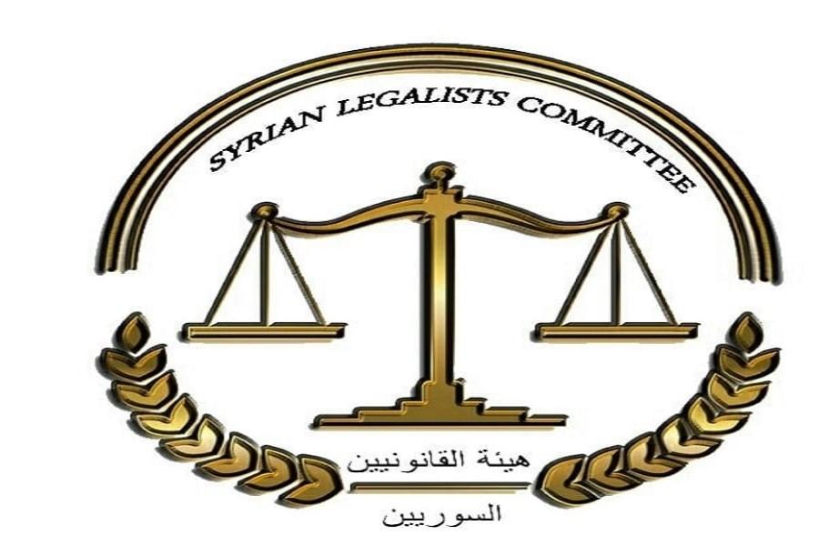 هيئة القانونيين السوريين تعلن عن عدم شرعية الاتفاقيات التي ...